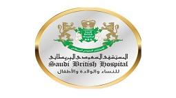 (العربية) مستشفى السعودي البريطاني