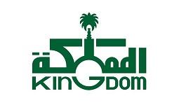 (العربية) شركة خدمات المشاريع الطبية (مستشفى المملكة)