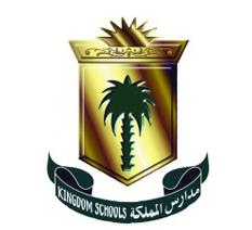 (العربية) شركة مدارس المملكة